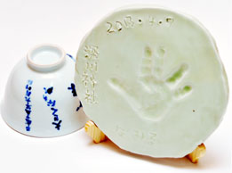 御祝茶碗 おてわん~初葉~